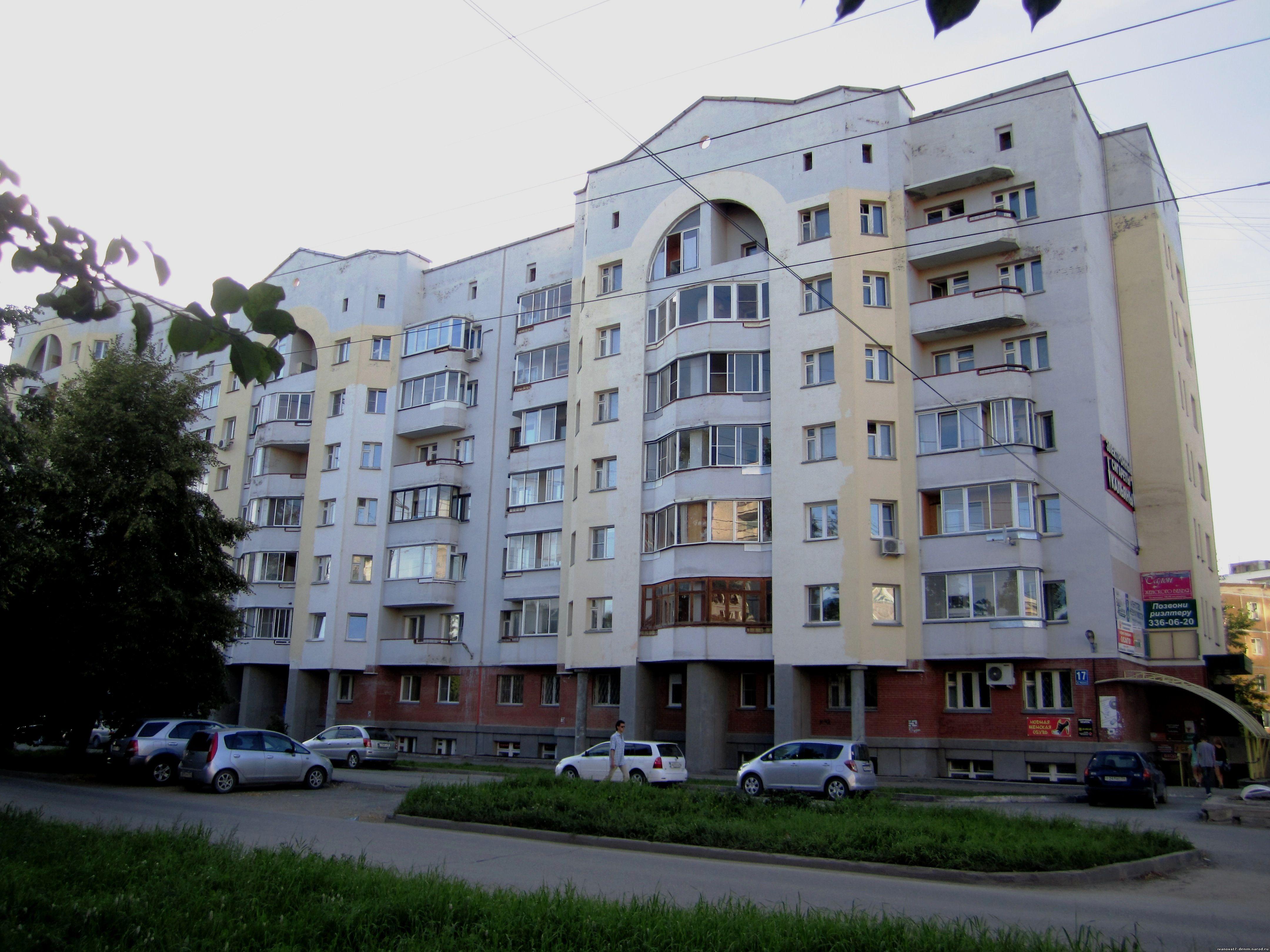 Где Купить Джинсы В Новосибирске